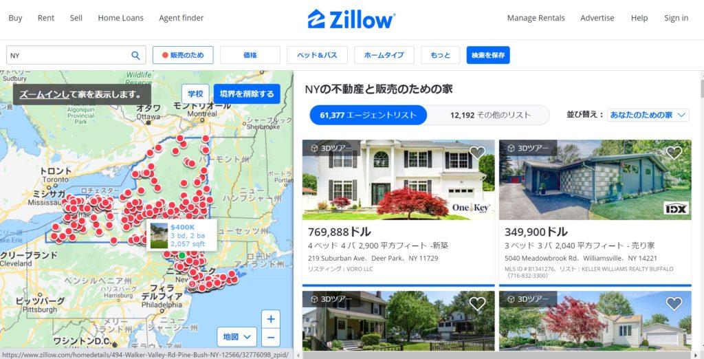 ジローZillowの画面2
